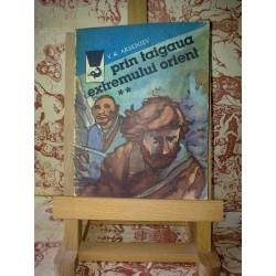 V. K. Arseniev - Prin taigaua extremului orient Vol. II
