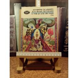 Cartea celor O mie si una de nopti (10)