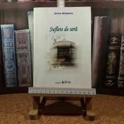 Serban Margineanu - Suflete de sera