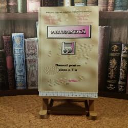 George Turcitu - Matematica manual pentru clasa a V a