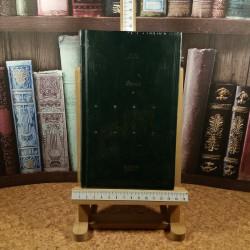 Goethe - Faust Vol. I