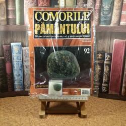 Comorile pamantului Nr. 92 - Aventurinul