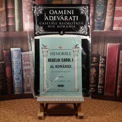 Oameni adevarati - Memoriile Regelui Carol I al Romaniei Vol. IV