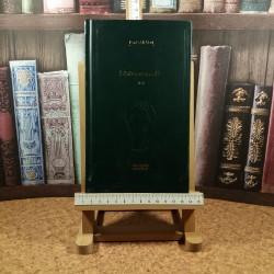 Dante Alighieri - Divina Comedie Vol. II