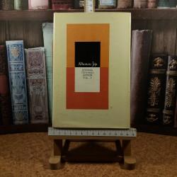 Athanase Joja - Istoria gindirii antice Vol. I