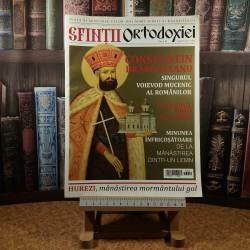 Sfintii Ortodoxiei Anul II Nr. 7 (10)