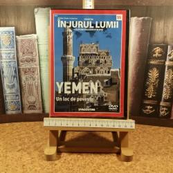 In jurul lumii - Yemen Nr. 55 Un loc de poveste
