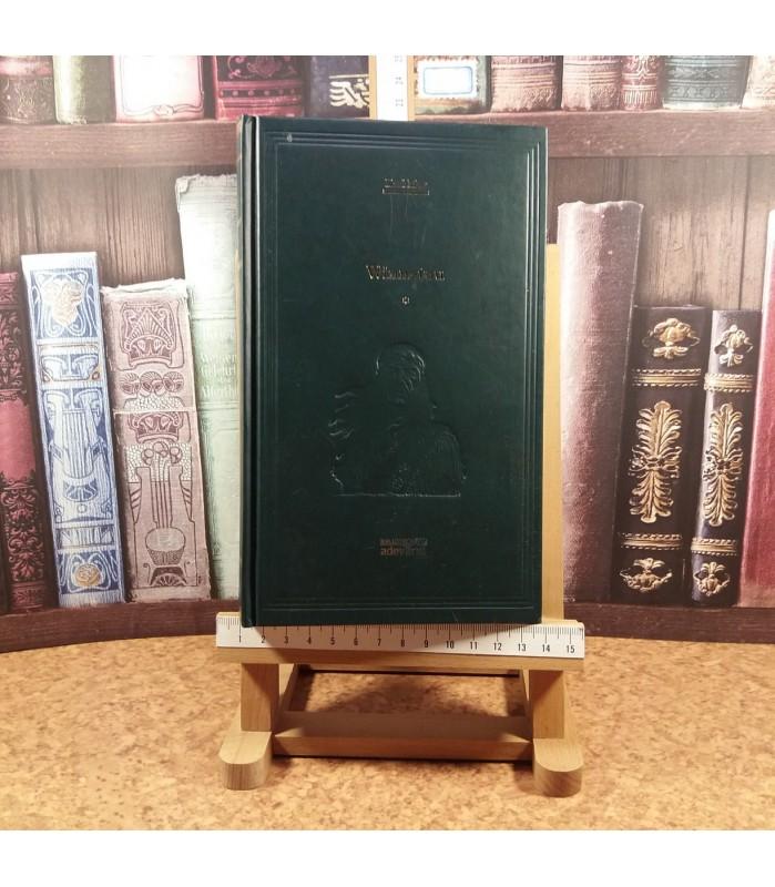 Karl May - Winnetou Vol. I
