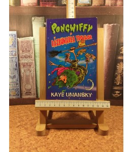 Kaye Umansky - Pongwiffy si...