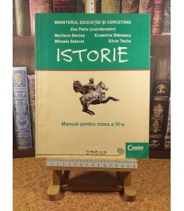 Zoe Petre - Istorie manual...