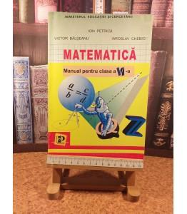 Ion Petrica - Matematica...